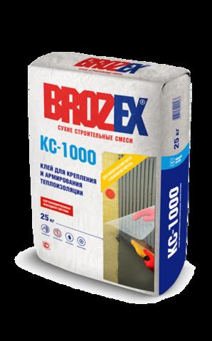 Клей для крепления и армирования теплоизоляции КС-1000 Брозекс 25 кг