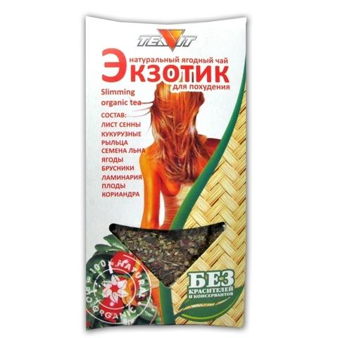 Чай напиток Экзотик для похудения, 50 гр. (Тиавит)