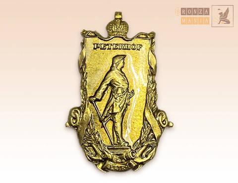 значок бронзовый Петр 1 - Петергоф