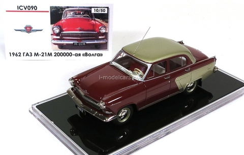 GAZ-M-21M Volga 200000th Limited Edition of 50 1:43 ICV090