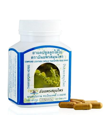 Фитопрепарат для лечения и очищения печени Лук Тай Бай (LookTaiBai), Phyllanthus Capsule,100 капсул