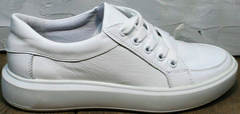 Женские стильные кроссовки сникерсы белые Maria Sonet 274k All White.