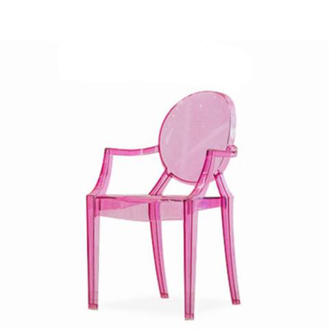 Стул-кресло Louis by Kartell (прозрачный/розовый)