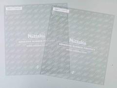 Защитные пленки Nittaku