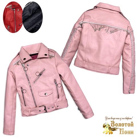 Куртка экокожа девочке (3-11) 200217-KG905