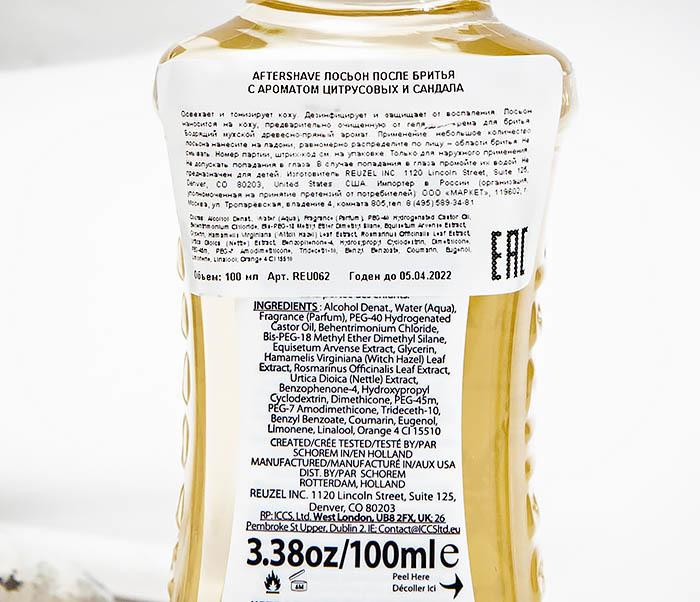 CARE145 Лосьон после бритья Reuzel Wood & Spice Aftershave (100 мл) фото 03