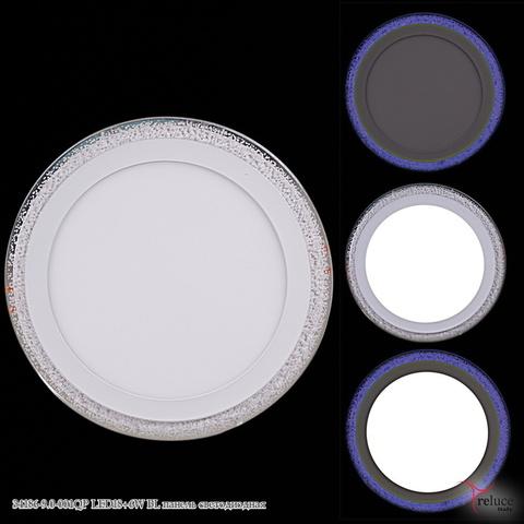 34186-9.0-001QP LED18+6W BL панель светодиодная