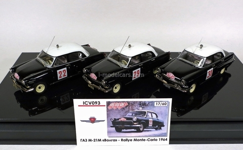 GAZ-M-21M Volga #22 #29 #31 Rally Monte-Carlo 1964 Limited Edition of 60 1:43 ICV093