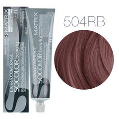 Matrix Socolor Beauty 504RB (Шатен красно-коричневый) - Крем-краска для седых волос