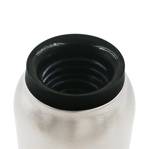 Термобутылка Sigg H&C One (0,75 литра), стальная