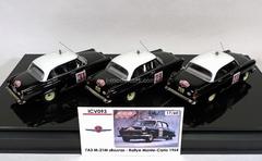 GAZ-M-21M Volga #22 #29 #31 Rally Monte-Carlo 1964 Limited Edition of 60 1:43 ICV093