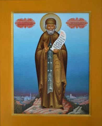 Икона святой Виталий на дереве на левкасе мастерская Иконный Дом