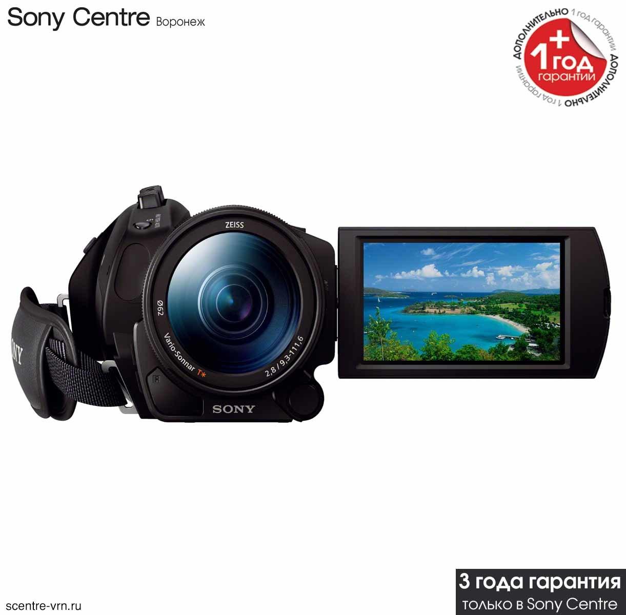 Купить видеокамеру Sony FDRAX700 в Sony Centre воронеж