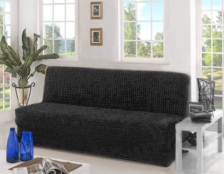 Чехол на диван без подлокотников, темный асфальт