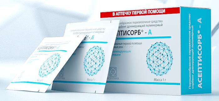 Дренирующий сорбент Асептисорб-А (для ран без гноя, с анестетиком от боли)