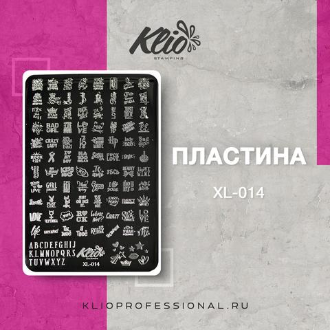 ПЛАСТИНА ДЛЯ СТЕМПИНГА KLIO PROFESSIONAL XL-014