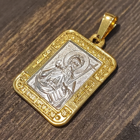 Нательная именная икона святой Иоанн (Иван) с позолотой кулон медальон с молитвой