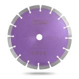 Алмазный сегментный диск Messer G/M (сухой рез). Диаметр 125 мм.