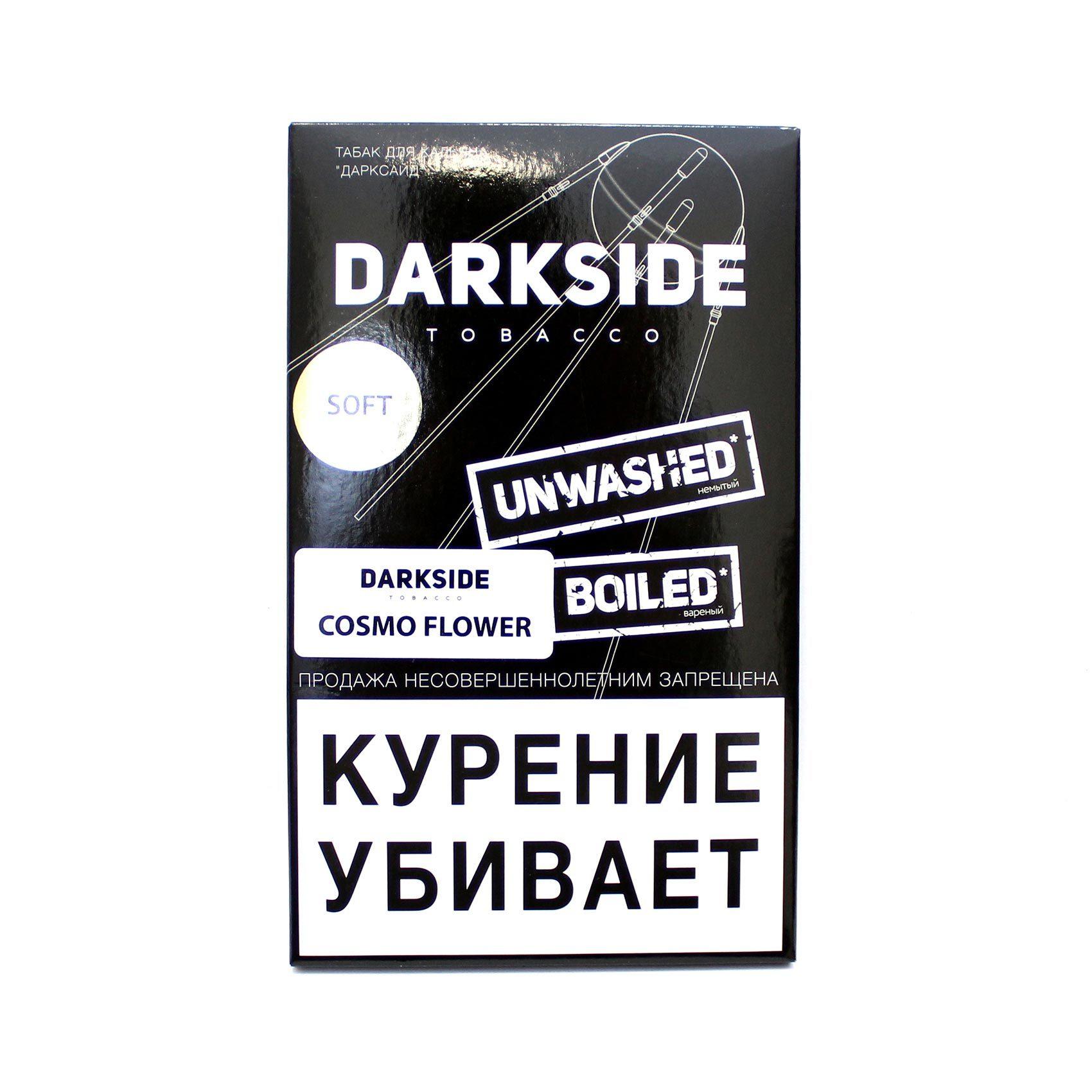 Табак для кальяна Dark Side Soft 100 гр. Cosmo Flower