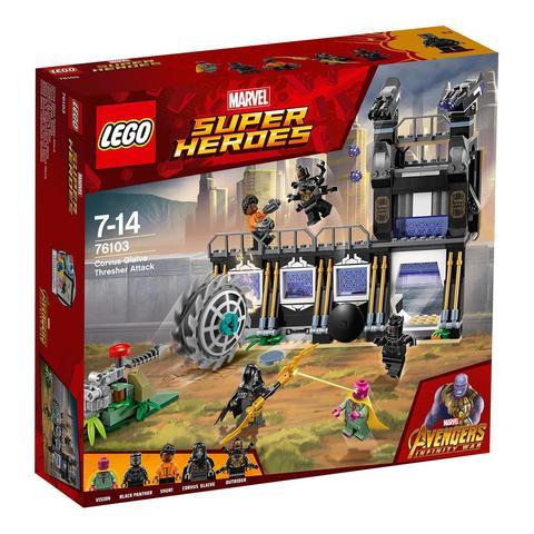LEGO Super Heroes: Атака Корвуса Глейва 76103 — Corvus Glaive Thresher Attack — Лего Супергерои Марвел