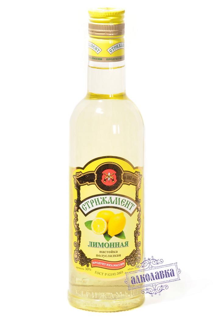 Настойка Стрижамент Лимонная полусладкая 0.5л 30%