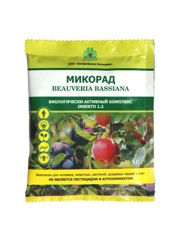 Микорад INSEKTO 1.2 50 г (Боверин)