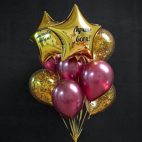 Фонтан из шаров с индивидуальной надписью №12
