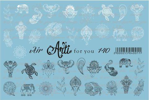Слайдер Arti Air № 140