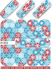 Слайдер-Дизайн 503 milv