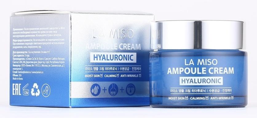 Ампульный крем с гиалуроновой кислотой La Miso Ampoule Cream Hyaluronic