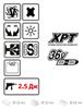 Перфоратор аккумуляторный Makita DHR264Z
