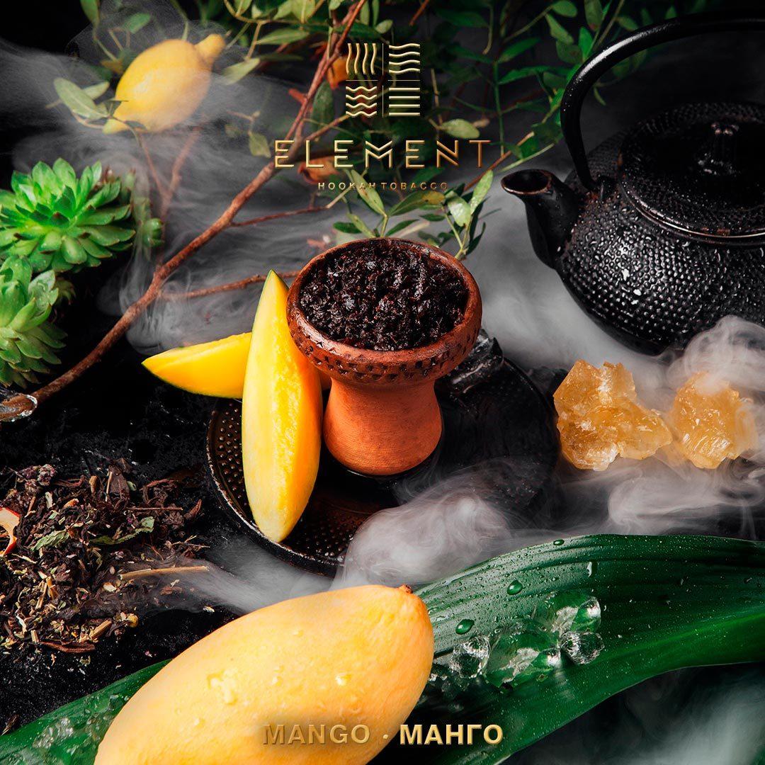 Element Mango 100 гр