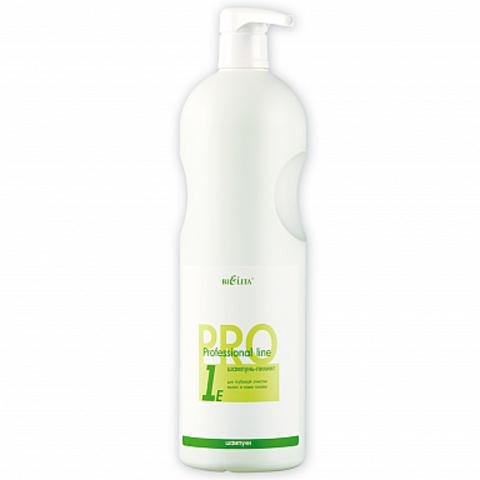 Белита Professional line Шампунь-пилинг для глубокой очистки волос и кожи головы 1000мл