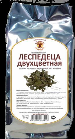 Леспедеца двухцветная (лист+стебли, 50 гр) (Старослав)