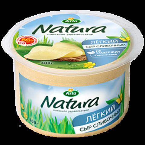 """Сыр """"Arla natura"""" сливочный лёгкий 30% 400г"""
