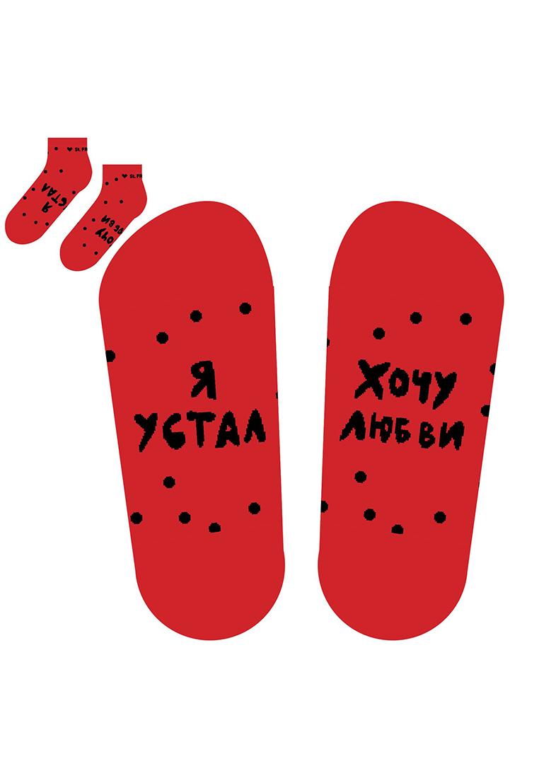St. Friday Носки Чего хотят уставшие носки?