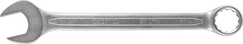 CWI0001 Ключ гаечный комбинированный дюймовый, 1