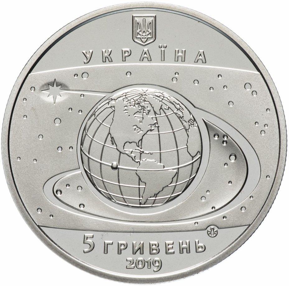 5 гривен. Первый пуск ракеты-носителя Зенит-3SL. 2019 г. UNC