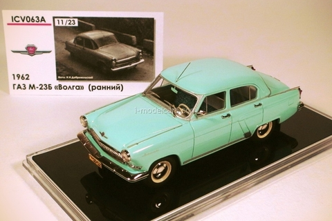 GAZ-M-23B Volga early edition 1962 Limited Edition of 23 1:43 ICV063A