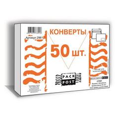 Конверт BusinessPost C5 90 г/кв.м белый стрип с внутренней запечаткой с правым окном (50 штук в упаковке)