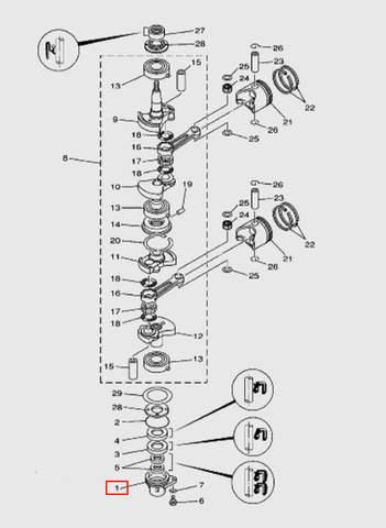 Стакан коленвала  для лодочного мотора T15, OTH 9,9 SEA-PRO (3-1)