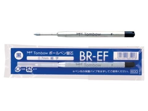 Стержень шариковый Tombow BR-EF (черный)