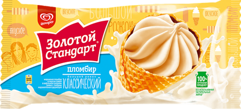 """Мороженое рожок """"Золотой стандарт"""" Пломбир рожок 100г"""