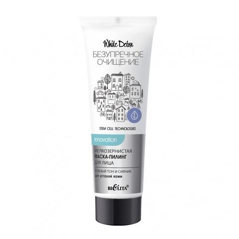 Белита Безупречное очищение White Detox Мелкозернистая маска-пилинг для лица