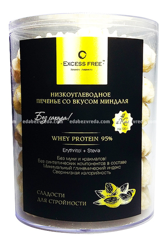 Excess Free низкоуглеводное печенье «Кокосовое» 160 г