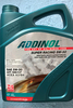 ADDINOL Super Racing 5w50 4л