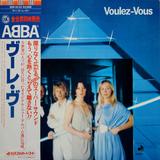 ABBA / Voulez-Vous (LP)