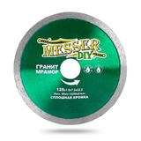 Алмазный диск MESSER-DIY диаметр 125 мм со сплошной режущей кромкой для резки гранита и мрамора