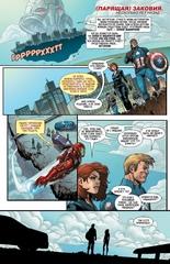 Капитан Марвел. Пролог