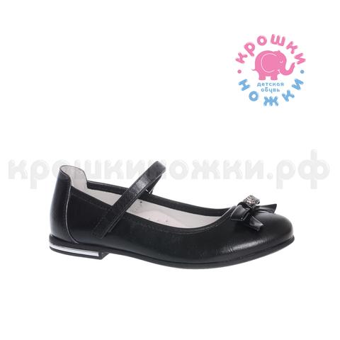 Туфли чёрные школьные, Болеро (ТК Луч)